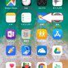 iPhoneのリマインダー。機能と使い方。こんなに便利なもの使わないと損です